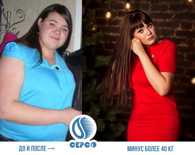 похудение фото до и после отзывы нижний новгород